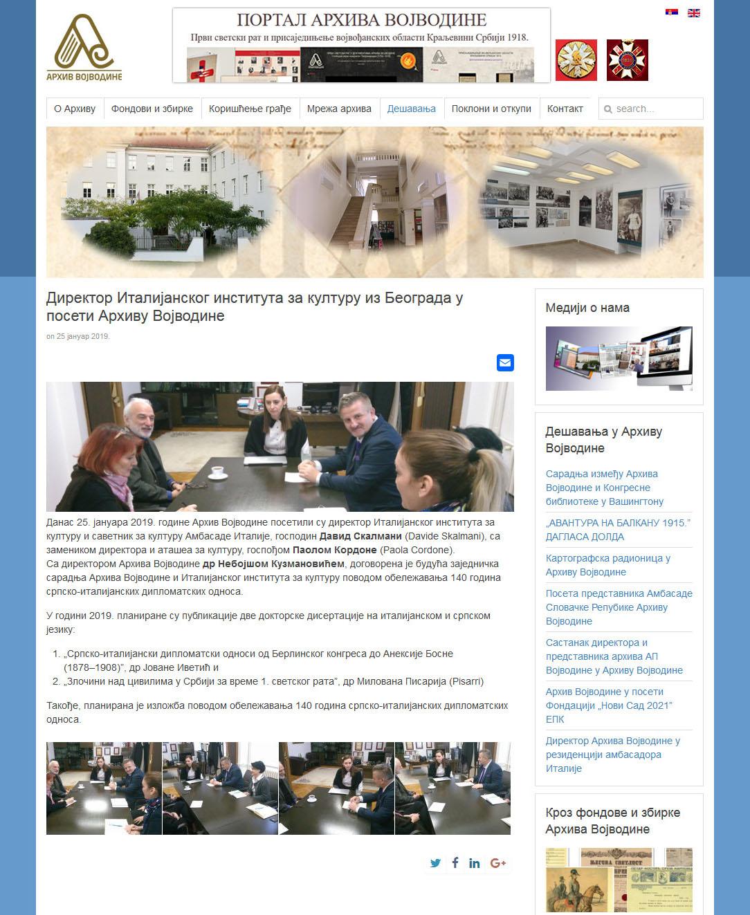 2501 - arhivvojvodine.org.rs - Direktor Italijanskog instituta za kulturu iz Beograda u poseti Arhivu Vojvodine.jpeg