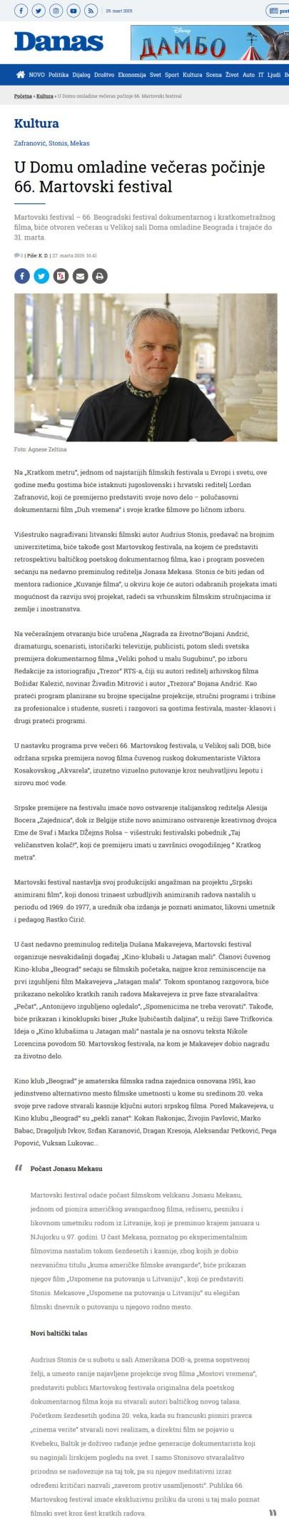 2703 - danas.rs - U Domu omladine veceras pocinje 66. Martovski festival
