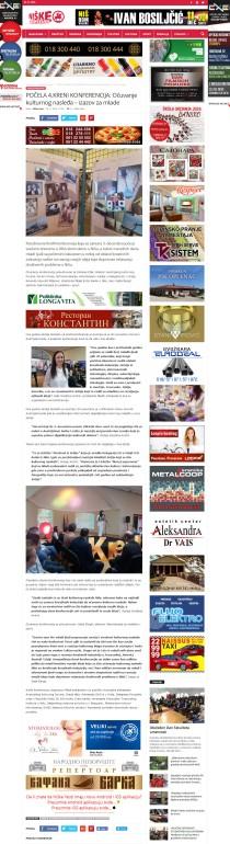 2911 - niskevesti.rs - POCELA 4.KRENI KONFERENCIJA- Ocuvanje kulturnog nasledja GÇô izazov za mlade