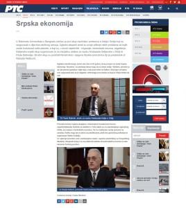 0104 - rts.rs - Srpska ekonomija