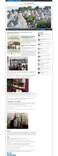 0603 - pslanguagecafe.com - Izlozba fotografija Za srpsku vojsku - jedna zaboravljena prica u Valjevu