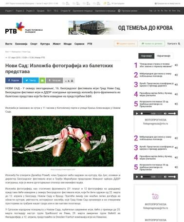 0703 - rtv.rs - Novi Sad - Izlozba fotografija iz baletskih predstava