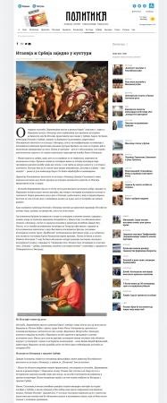 0802 - politika.rs - Italija i Srbija zajedno u kulturi