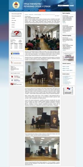 1404 - predstavnistvorsbg.rs - Poceo Beogradski Sopen fest 2019