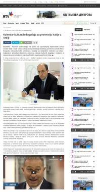 2003 - rtv.rs - Kalendar kulturnih dogadjaja za promociju Italije u Srbiji