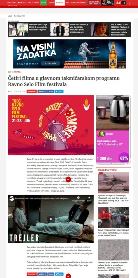 2006 - blic.rs - Cetiri filma u glavnom takmicarskom programu Ravno Selo Film festivala