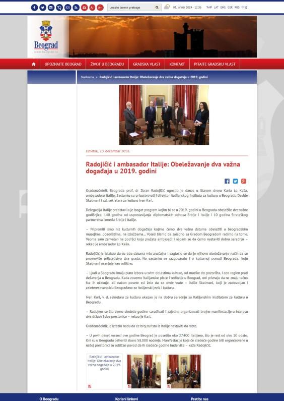 2012 - beograd.rs - Radojicic i ambasador Italije- Obelezavanje dva vazna dogadjaja u 2019. godini