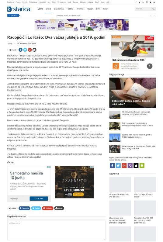 2012 - krstarica.com - Radojicic i Lo Kaso- Dva vazna jubileja u 2019. godini