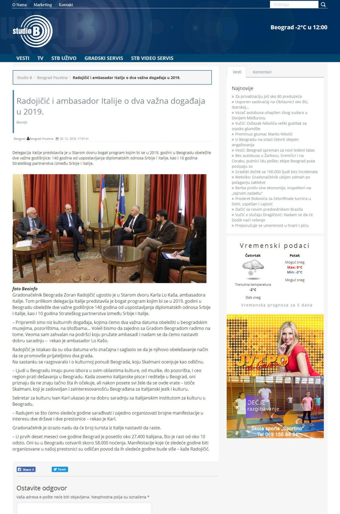 2012 - studiob.rs - Radojicic i ambasador Italije o dva vazna dogadjaja u 2019.