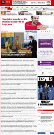 2406 - srbijadanas.com - ZATVARANJE I DODELA NAGRADA TRECEG RAVNO SELO FILM FESTIVALA