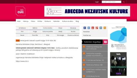 2605 - seecult.org - Venecijanski izdavaci srpskih knjiga 1519-1824