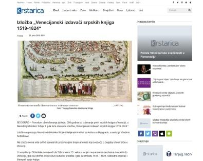 2606 - krstarica.com - Izlozba Venecijanski izdavaci srpskih knjiga 1519-1824