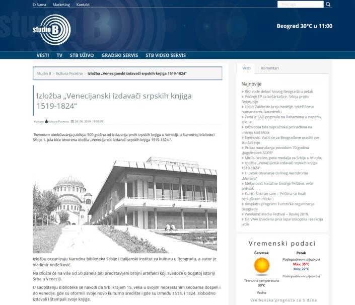 2606 - studiob.rs - Izlozba Venecijanski izdavaci srpskih knjiga 1519-1824