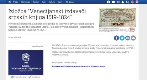 2606 - tanjug.rs - Izlozba Venecijanski izdavaci srpskih knjiga 1519-1824