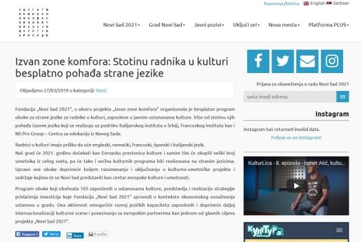 2703 - novisad2021.rs - Izvan zone komfora - Stotinu radnika u kulturi besplatno pohadja strane jezike