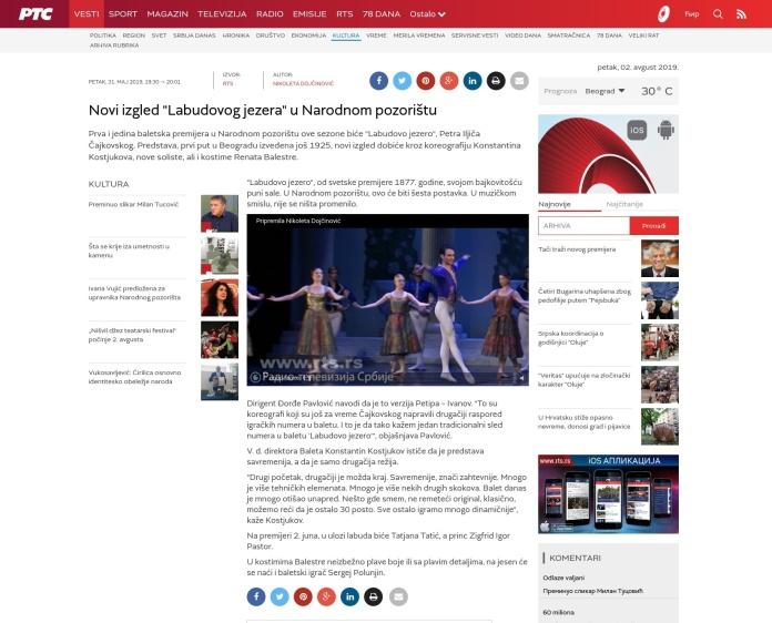 3105 - rts.rs - Novi izgled Labudovog jezera u Narodnom pozoristu