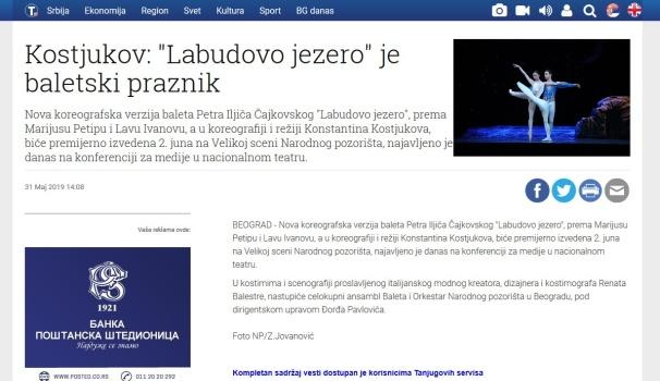 3105 - tanjug.rs - Kostjukov- Labudovo jezero je baletski praznik
