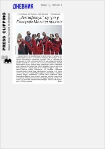 DNE 010-2005