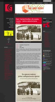 0108 - kulcentar.com - Dani Italije-Izlozba Za srpsku vojsku - jedna zaboravljena prica