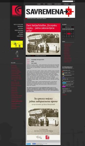 0508 - kulcentar.com - Dani Italije-Izlozba Za srpsku vojsku - jedna zaboravljena prica