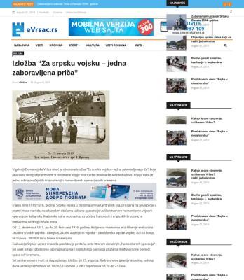 0608 - evrsac.rs - Izlozba Za srpsku vojsku - jedna zaboravljena prica