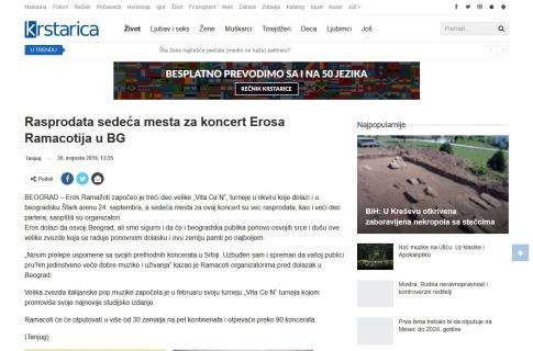 3008 - krstarica.com - Rasprodata sedeca mesta za koncert Erosa Ramacotija u BG
