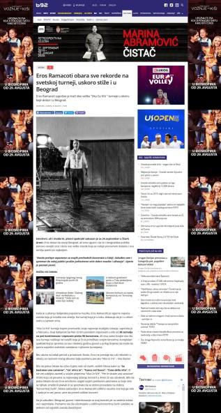 3108 - b92.net - Eros Ramacoti obara sve rekorde na svetskoj turneji, uskoro stize i u Beograd
