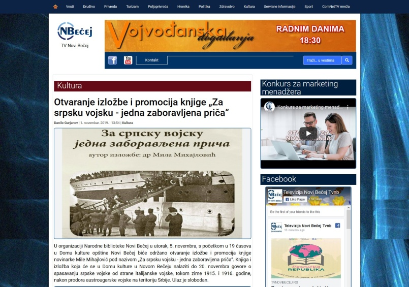0111 - tvnovibecej.rs - Otvaranje izlozbe i promocija knjige Za srpsku vojsku - jedna zaboravljena prica