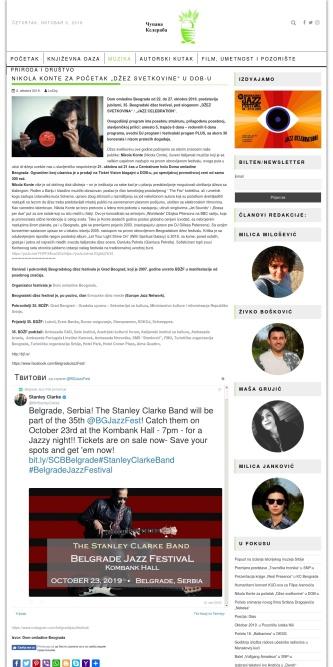 0210 - cupavakeleraba.com - Nikola Konte za pocetak Dzez svetkovine u DOB-u