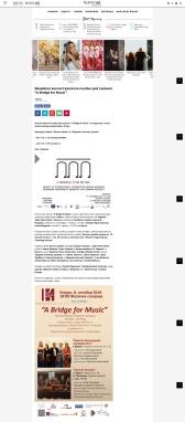 0410 - wannabemagazine.com - Besplatan koncert kamerne muzike pod nazivom A Bridge for Music