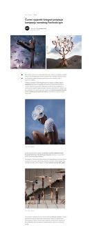 0609 - citymagazine.rs - Cuveni njujorski fotograf potpisuje kampanju narednog Festivala igre