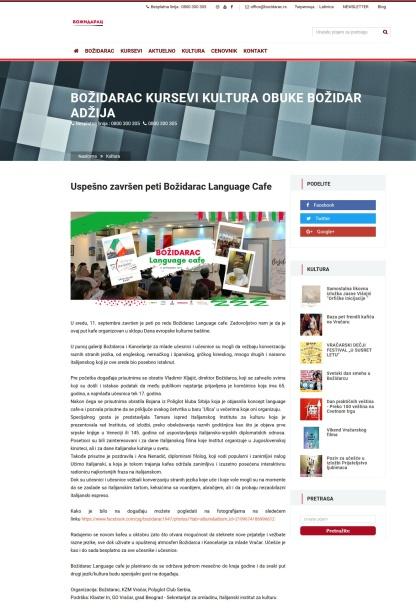 1209 - bozidarac.rs - Uspesno zavrsen peti Bozidarac Language Cafe