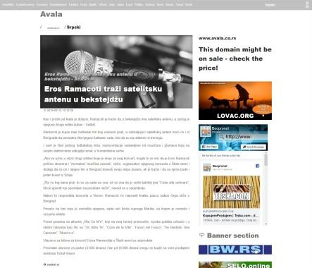 1309 - avala.co.rs - Eros Ramacoti trazi satelitsku antenu u bekstejdzu