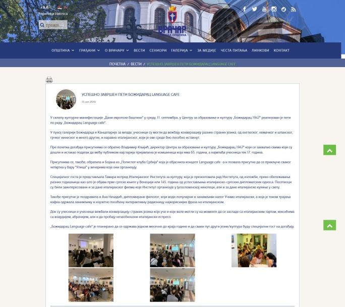 1309 - vracar.rs - USPESNO ZAVRSEN PETI BOYIDARAC LANGUAGE CAFE