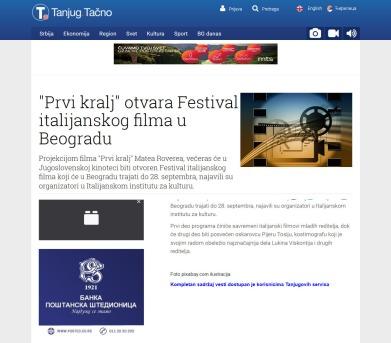 2309 - tanjug.rs - Prvi kralj otvara Festival italijanskog filma u Beogradu