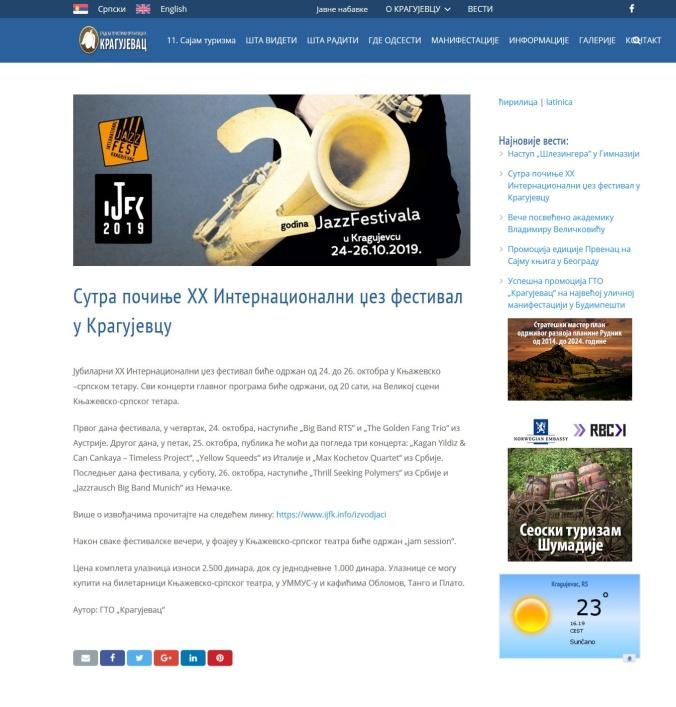 2310 - gtokg.org.rs - Sutra pocinje XX Internacionalni dzez festival u Kragujevcu