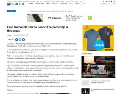 2409 - krstarica.com - Eros Ramacoti odrzao koncert za pamcenje u Beogradu 1