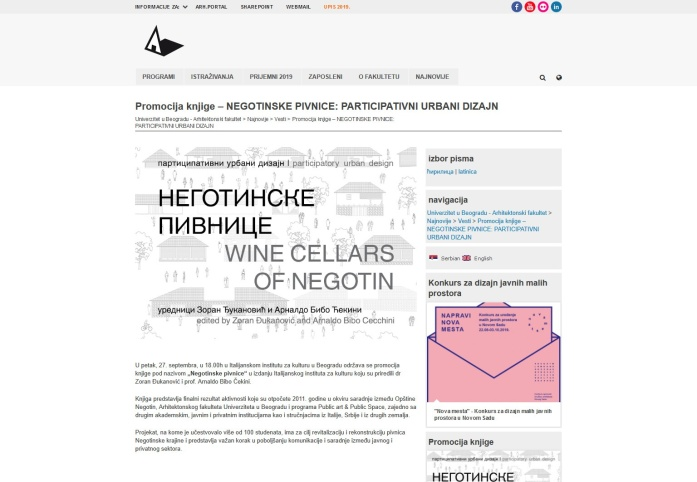 2509 - arh.bg.ac.rs - Promocija knjige - NEGOTINSKE PIVNICE