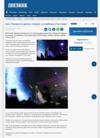 2509 - dnevnik.rs - Eros Ramacoti odrzao koncert za pamcenje u Beogradu