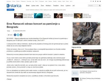 2509 - krstarica.com - Eros Ramacoti odrzao koncert za pamcenje u Beogradu