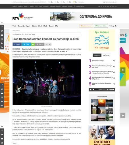 2509 - rtv.rs - Eros Ramacoti odrzao koncert za pamcenje u Areni