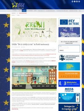 2611 - euinfo.rs - Izlozba Ovo je zemlja za nas na KreNI konferenciji
