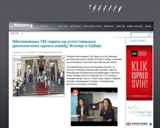 2810 - novosadska.tv - Obelezavanje 140 godina od uspostavljanja diplomatskih odnosa izmedju Italije i Srbije