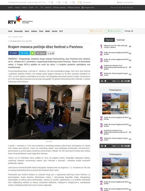 2910 - rtv.rs - Krajem meseca pocinje dzez festival u Pancevu