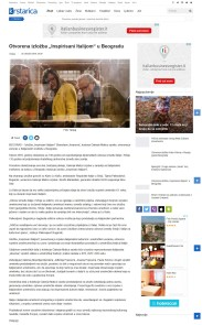 3010 - krstarica.com - Otvorena izlozba Inspirisani Italijom u Beogradu
