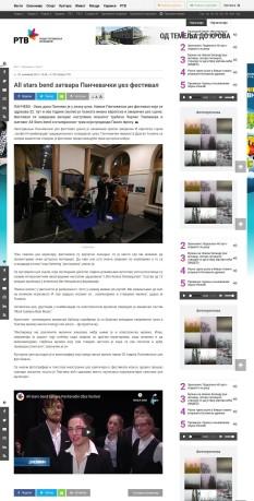 0211 - rtv.rs - All stars bend zatvara Pancevacki dzez festival