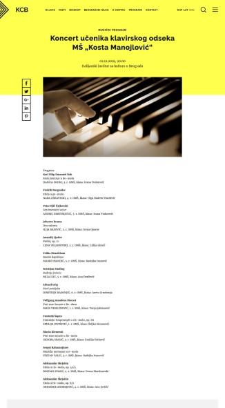 0212 - kcb.org.rs - Koncert ucenika klavirskog odseka MS Kosta Manojlovic