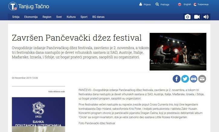 0411 - tanjug.rs - Zavrsen Pancevacki dzez festival