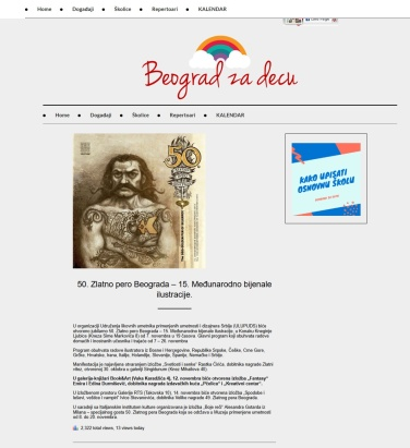 0711 - beogradzadecu.com - 50. Zlatno pero Beograda