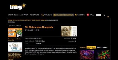 0711 - urbanbug.net - 50. Zlatno pero Beograda